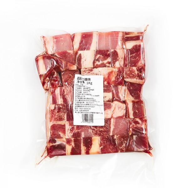 海牧源牛腩块1kg / 每块(效期至2020年7月)