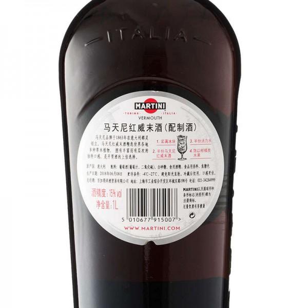 马天尼红威末酒1L / 每瓶