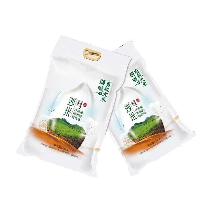 塑料真空装沙米1.5kg / 袋