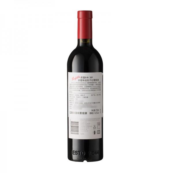 奔富Bin389红葡萄酒750ml / 每瓶